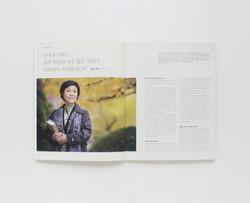 2012-이화연간보고서 (2)