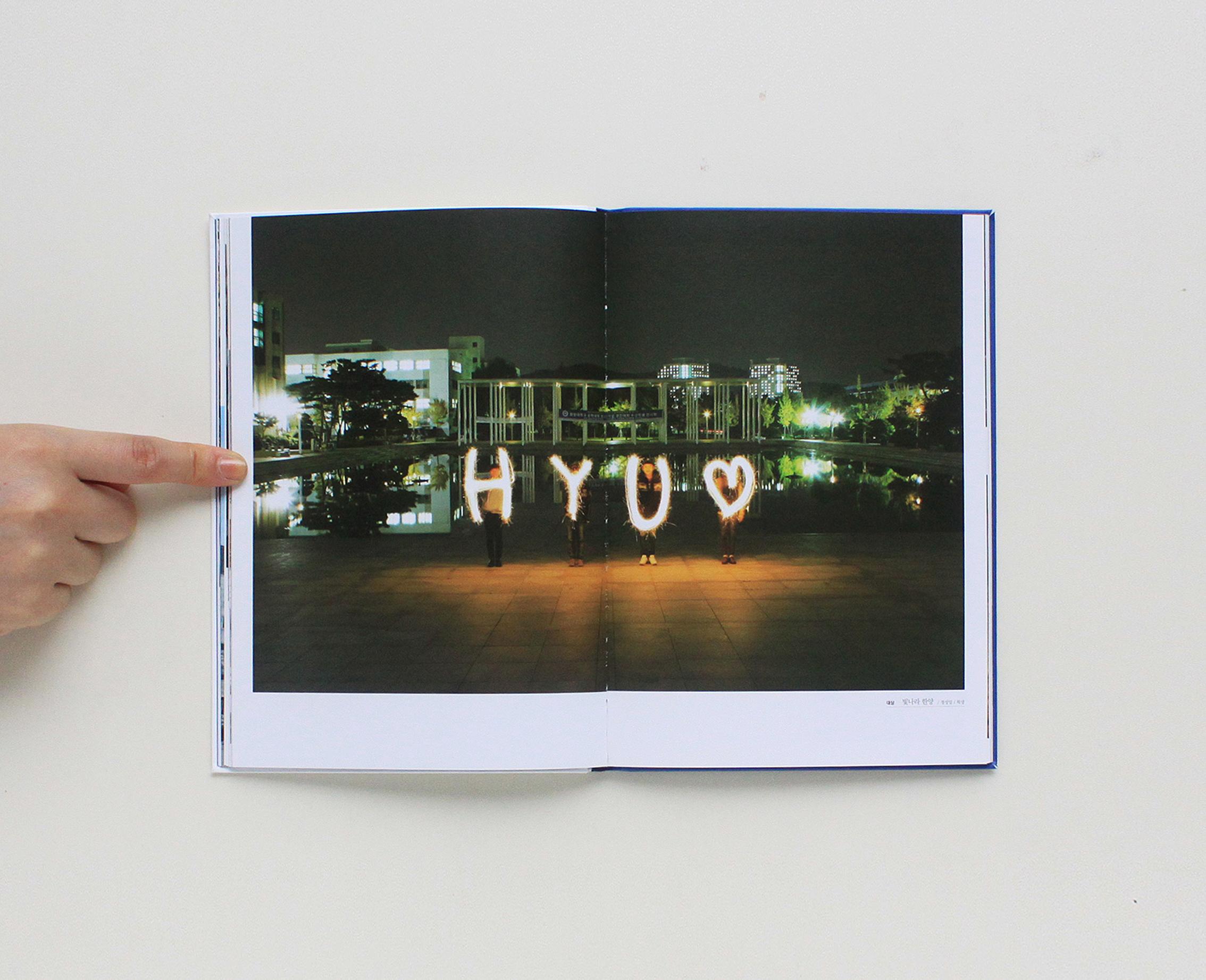 2012-한양포토북 (4)