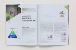 2013-신용사회 (5)