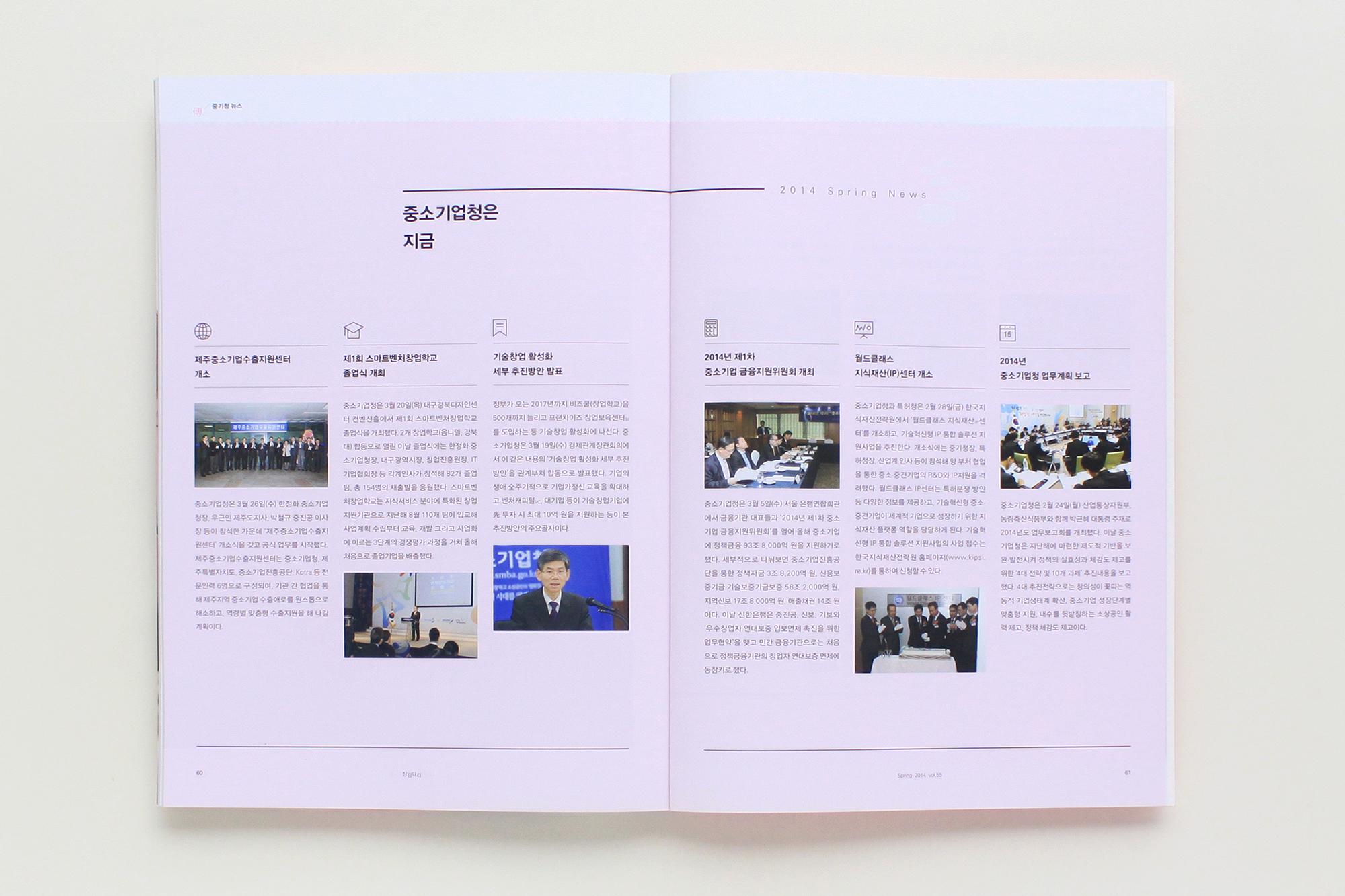 2014-징검다리 (8)