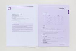 2013-이화재외국민약학대학요강 (5)