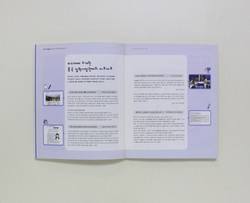 2011-동국입학사정관제 (3)