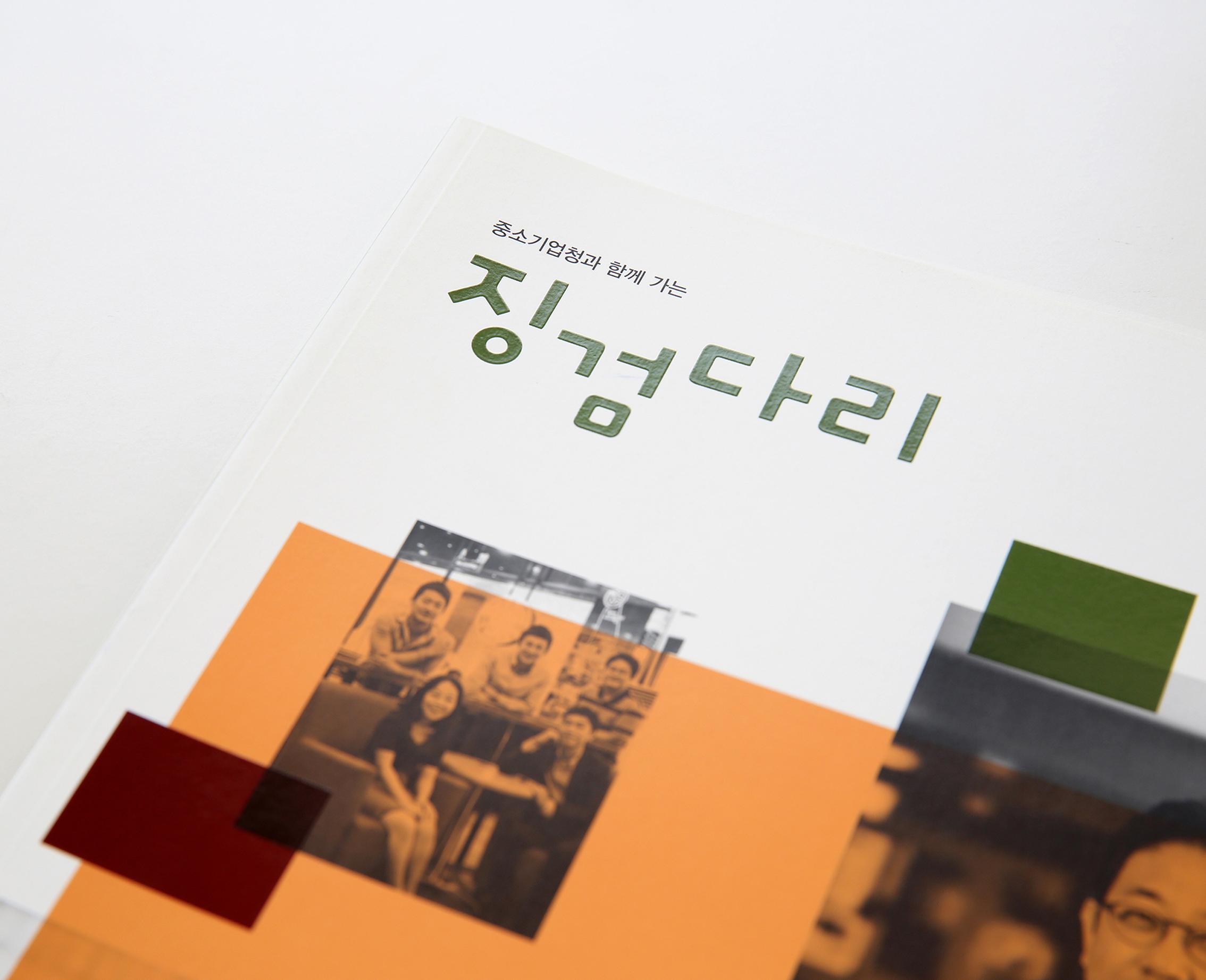 2012-징검다리 (7)
