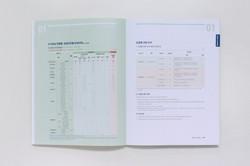 2013-이화수시정시요강 (3)