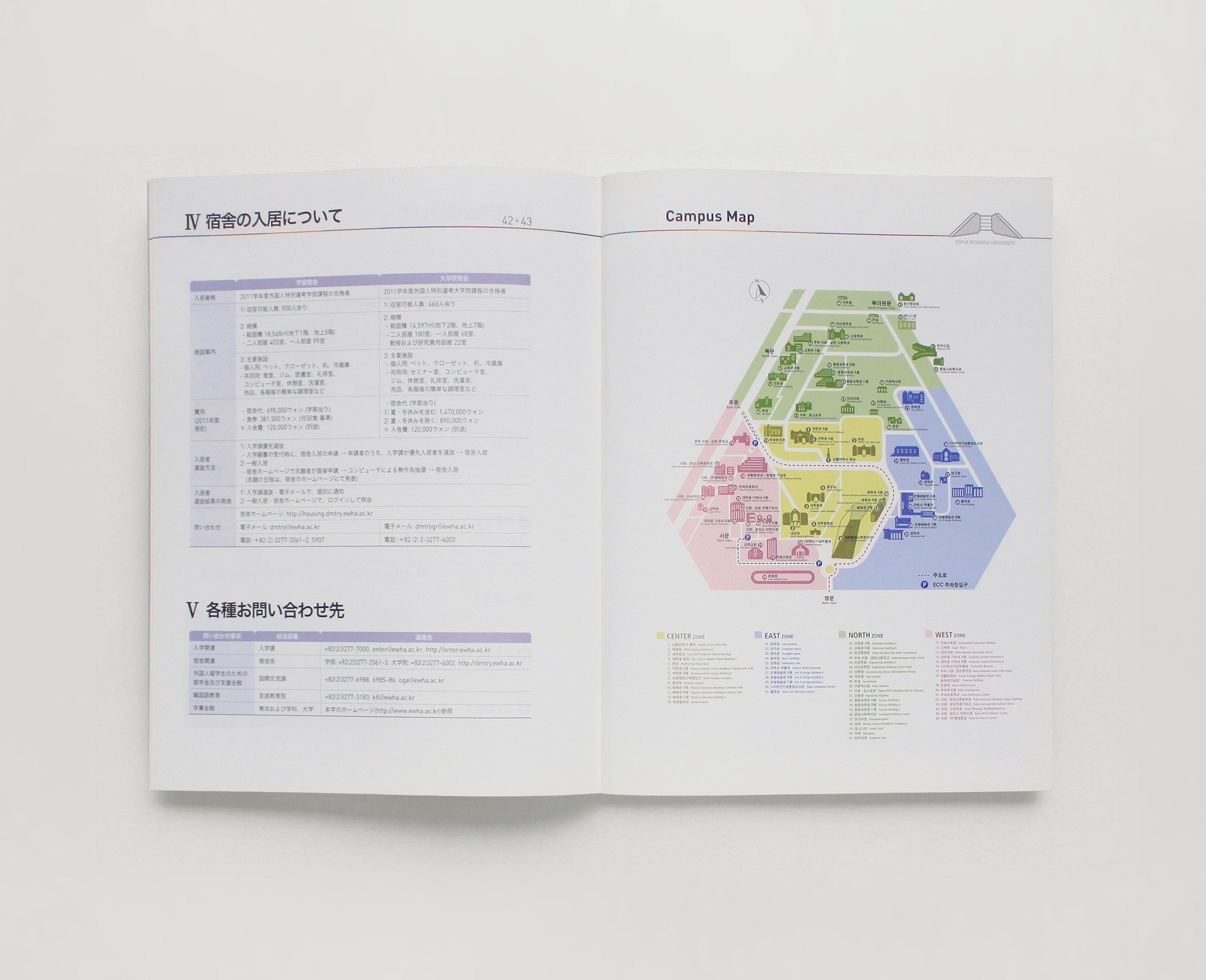 2012-이대외국인특별전형 (8)