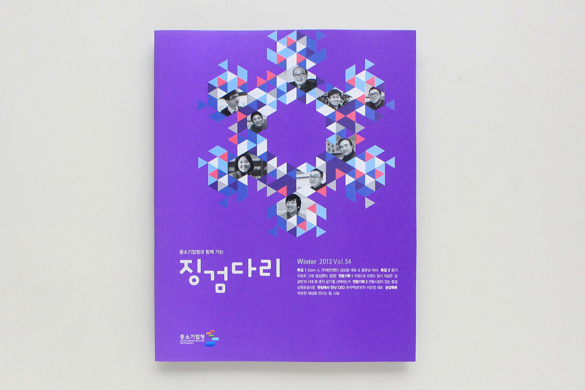 2013-징검다리 (3)