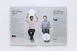 2013-이화로36호 (5)