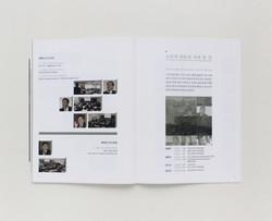 2012-이화학술원 (5)
