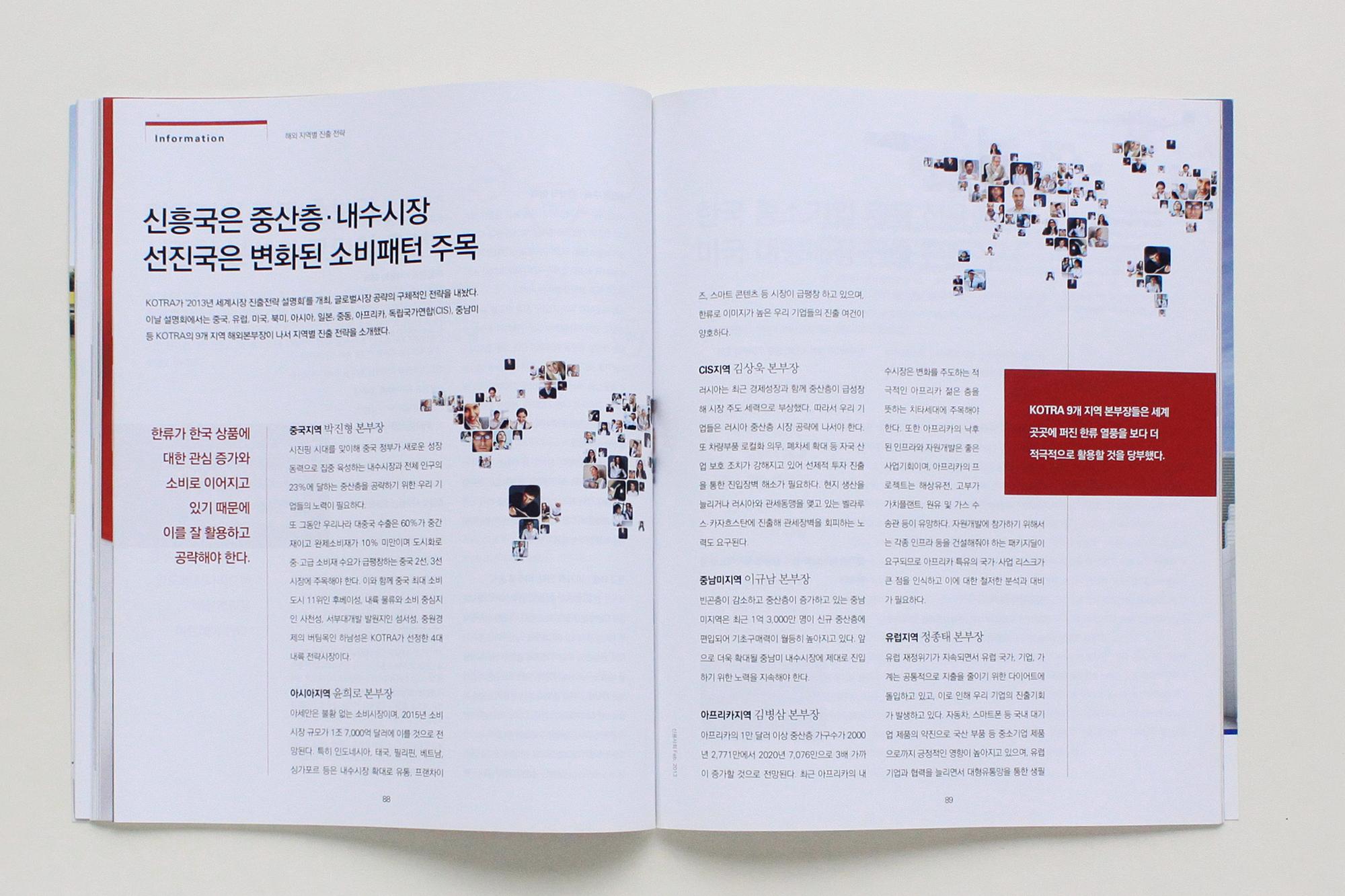 2013-신용사회 (9)
