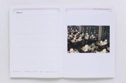 2013-이화논술고사안내 (6)