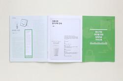 2014-신용사회 (9)