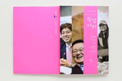 2014-징검다리 (9)