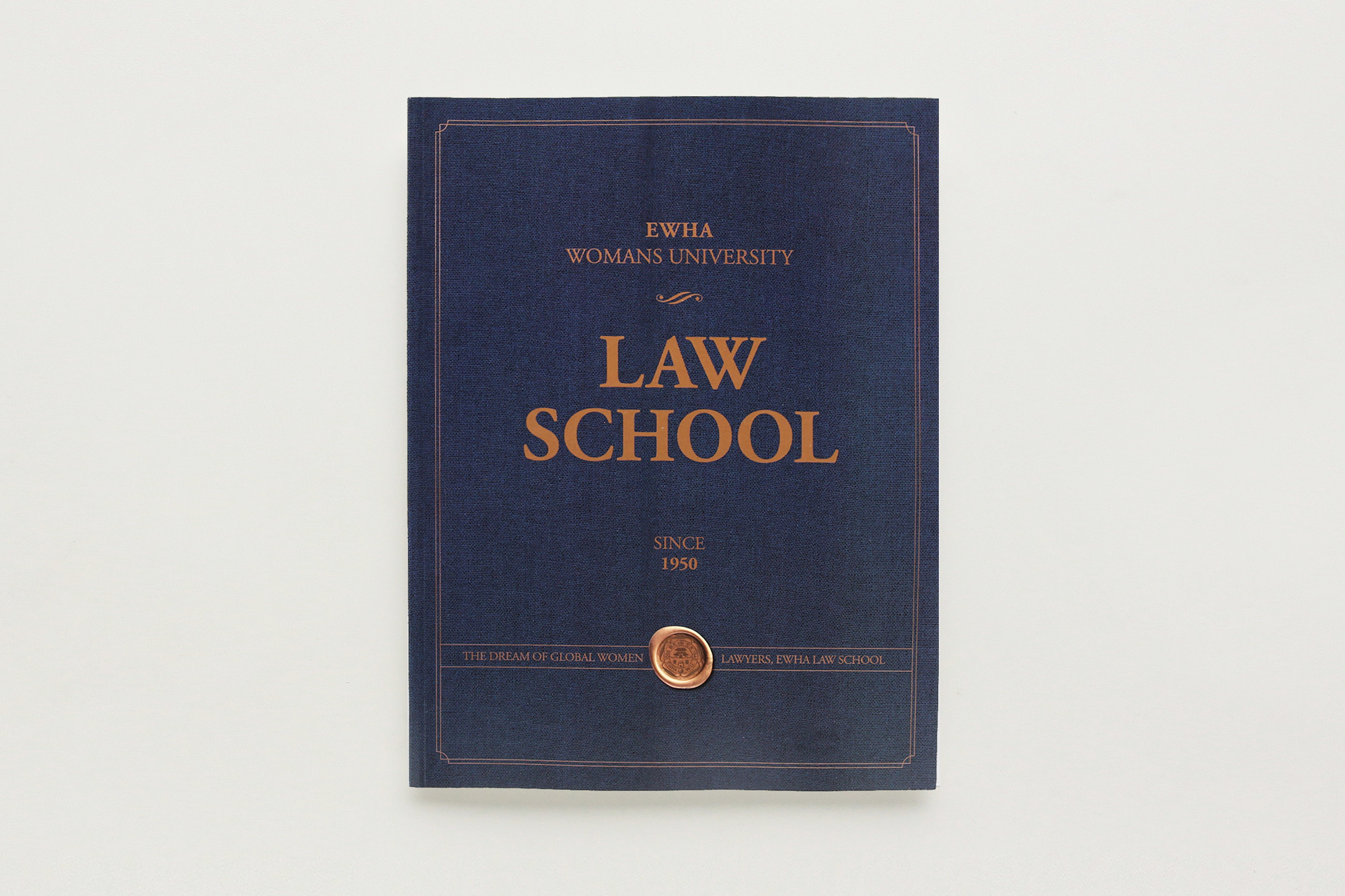 2014-이대법대로우스쿨 (1)