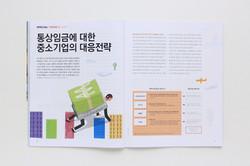 2014-신용사회 (14)