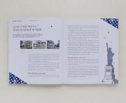 2012-도서관이야기 (5)