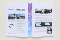 2014-방송기술 (3)