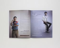 2011-동국리더스매거진 vol 7 (2)