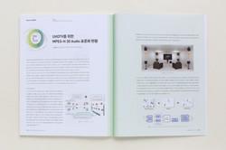 2014-방송기술 (8)