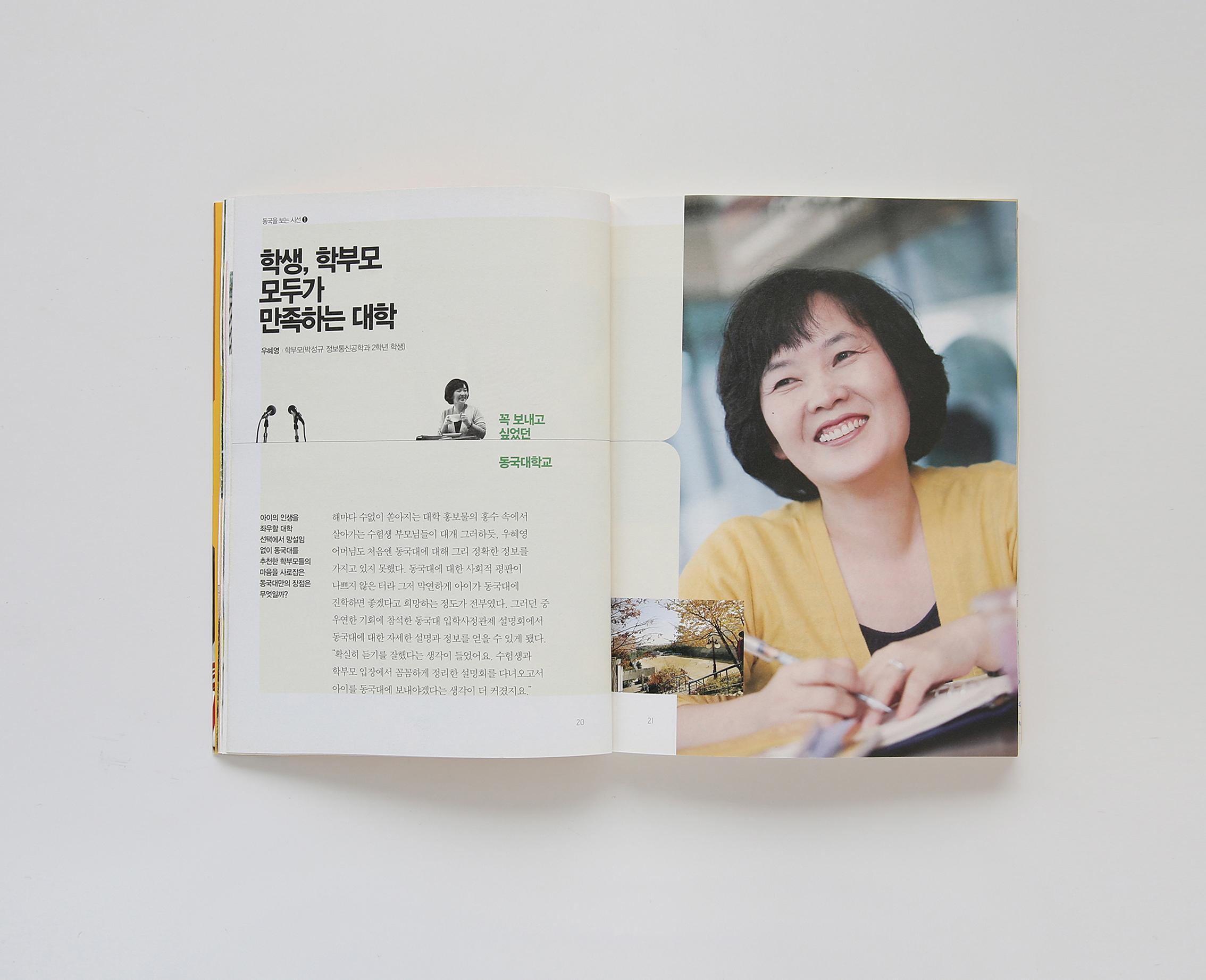 2011-동국상상 (2)