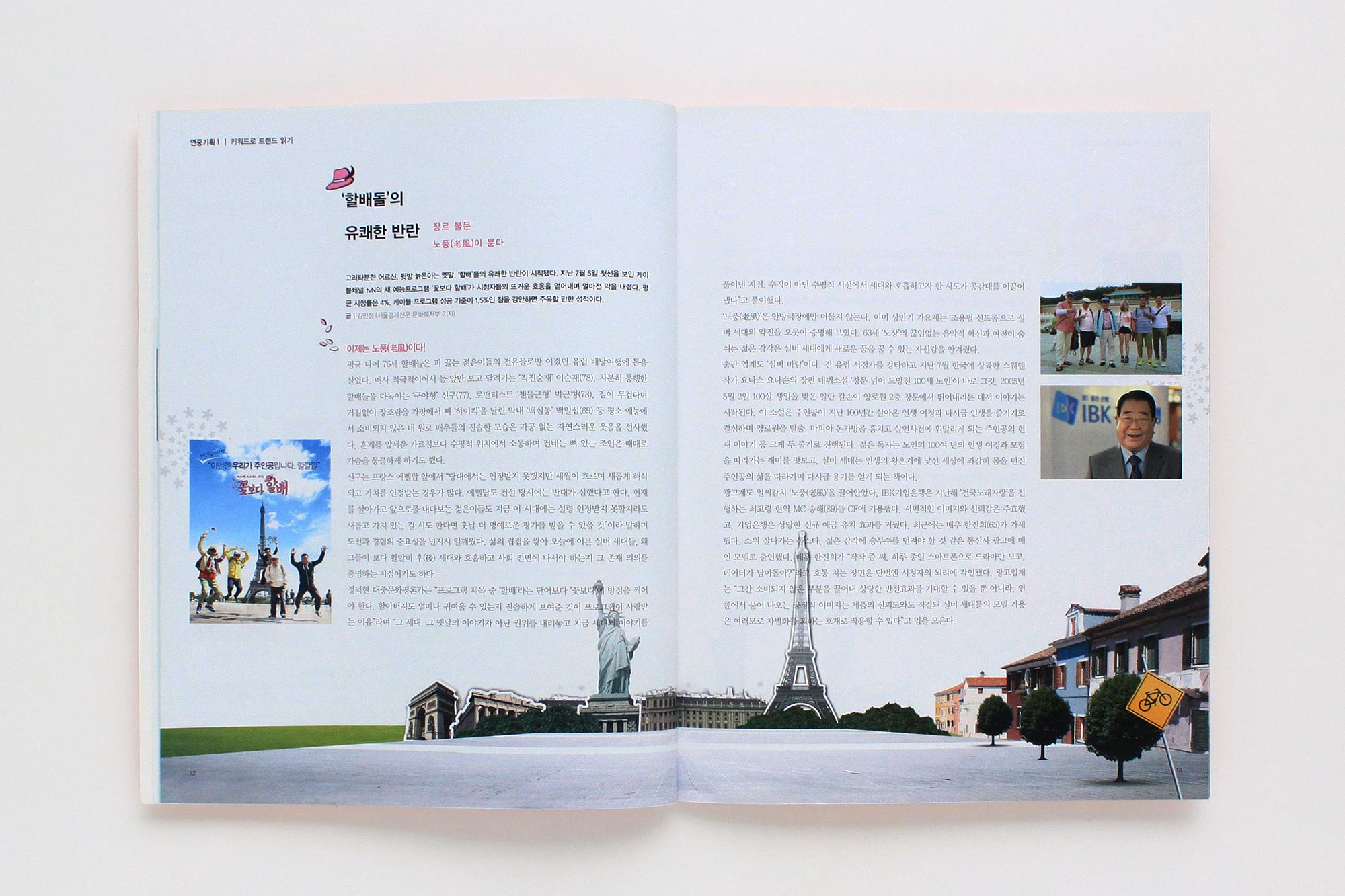 2013-징검다리 (6)