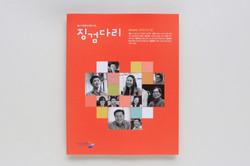 2013-징검다리 (2)