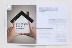 2013-신용사회 (4)