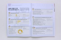 2013-STC매거진 (4)