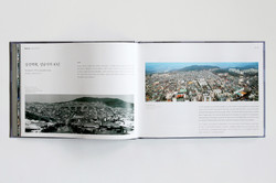 2014-성남시청 (3)