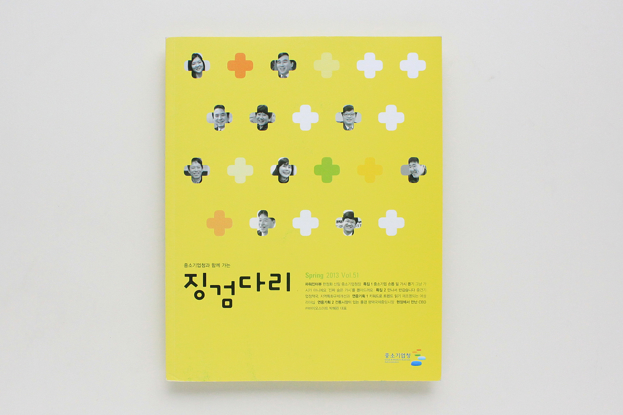 2013-징검다리 (4)