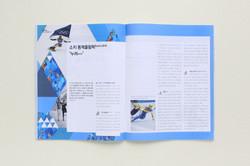 2014-신용사회 (6)