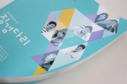 2013-징검다리 (5)