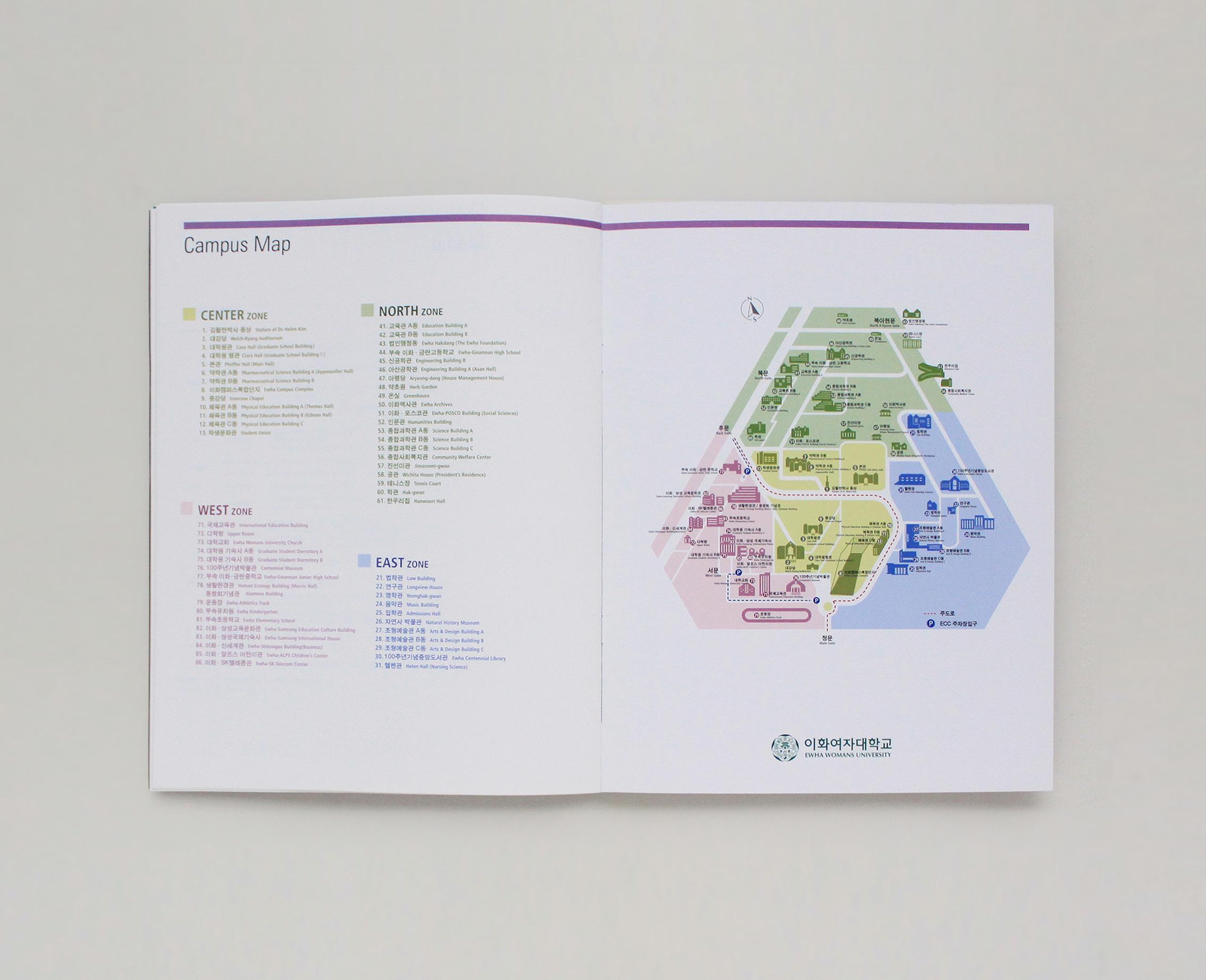2012-이대약학편입학요강 (5)