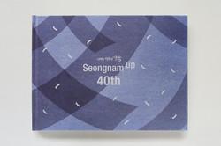 2014-성남시청 (1)