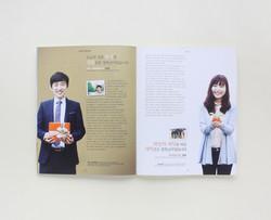 2011-동국리더스매거진 vol 8 (5)