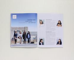 2011-동국리더스매거진 vol 7 (4)