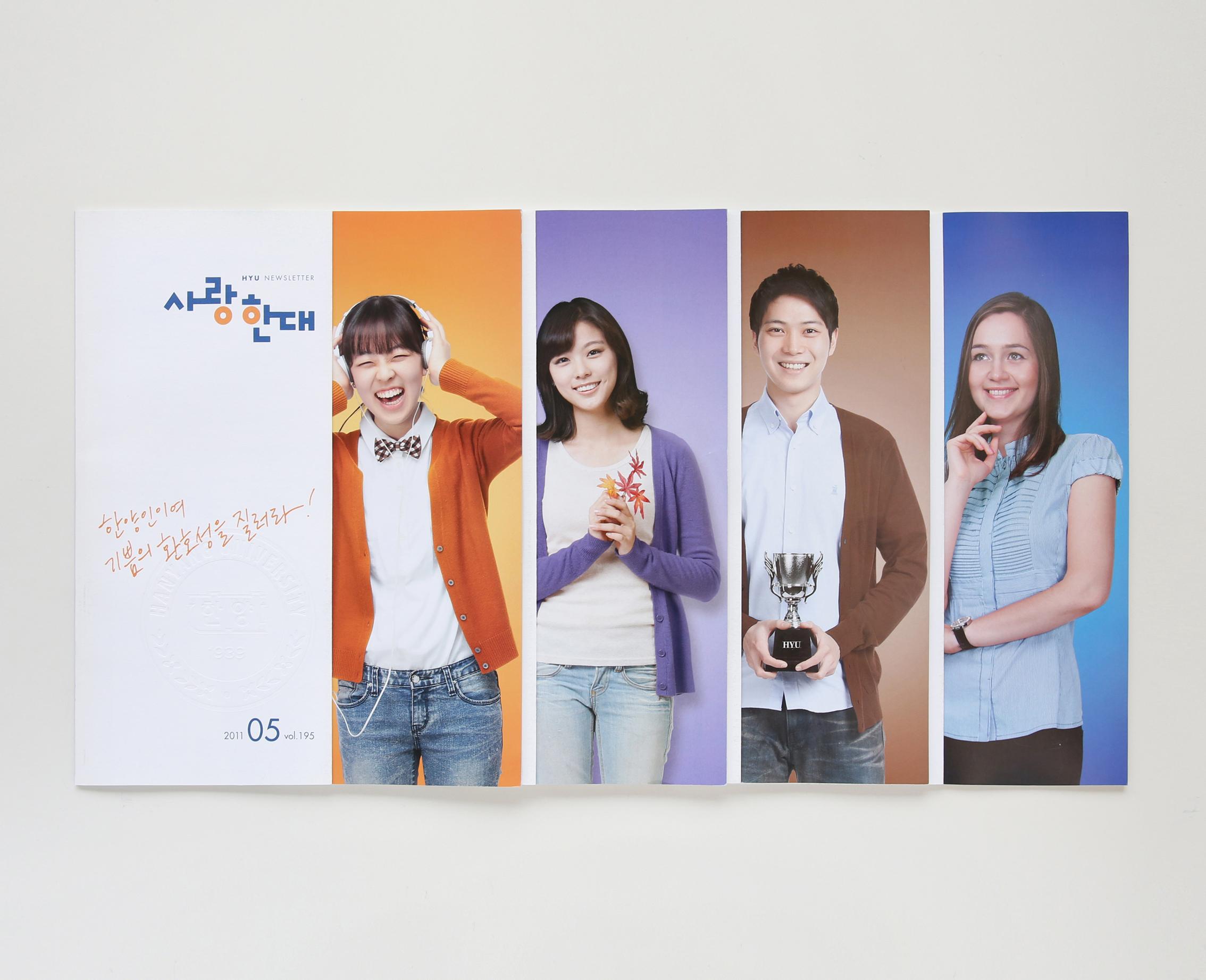 2011-사랑한대 (2)