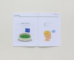2012-SK윤리경영 (3)