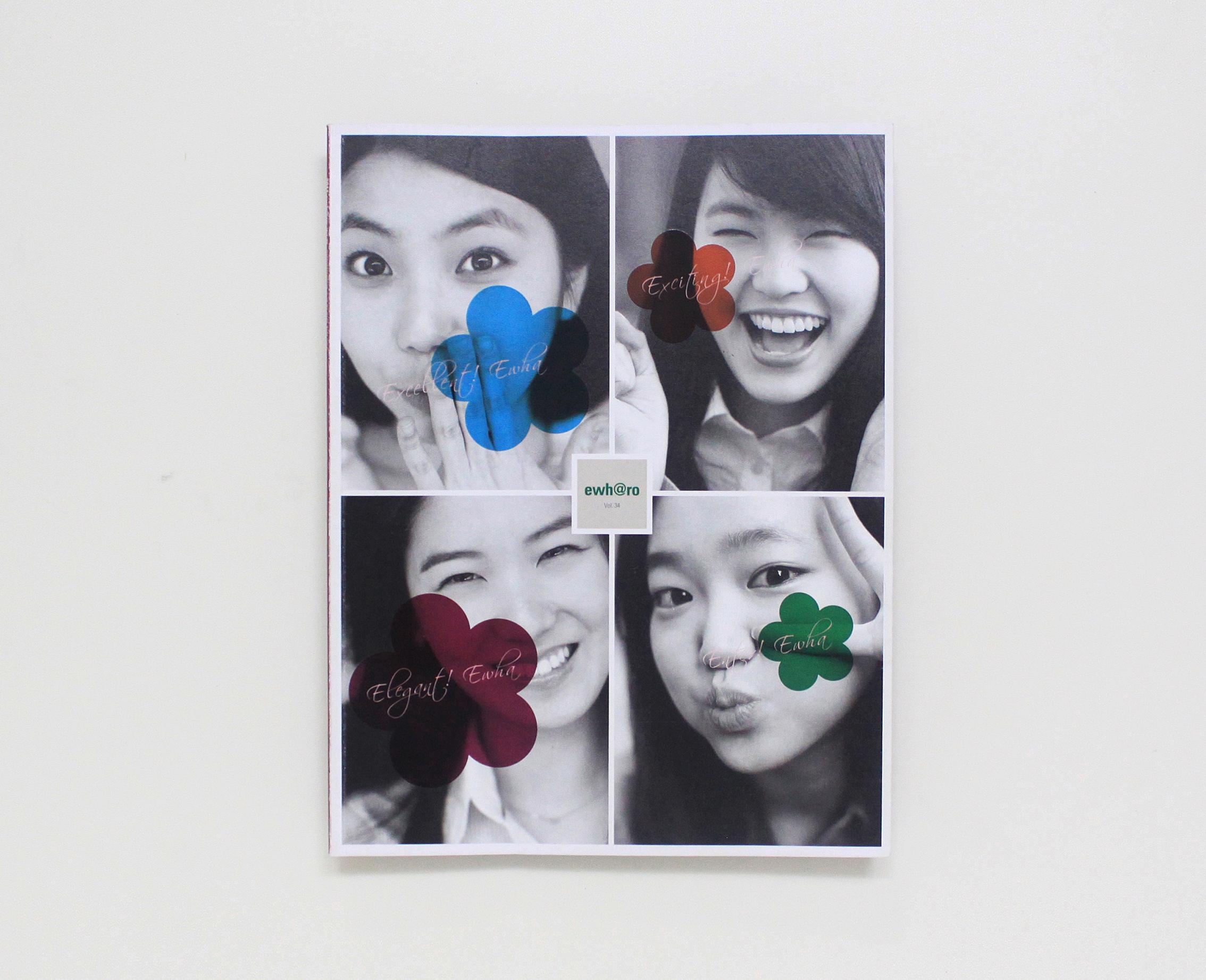2011-이화로 vol 34 (1)