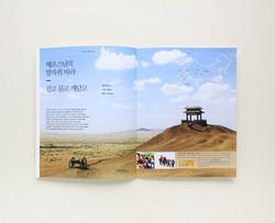 2011-동국리더스매거진 vol 8 (4)
