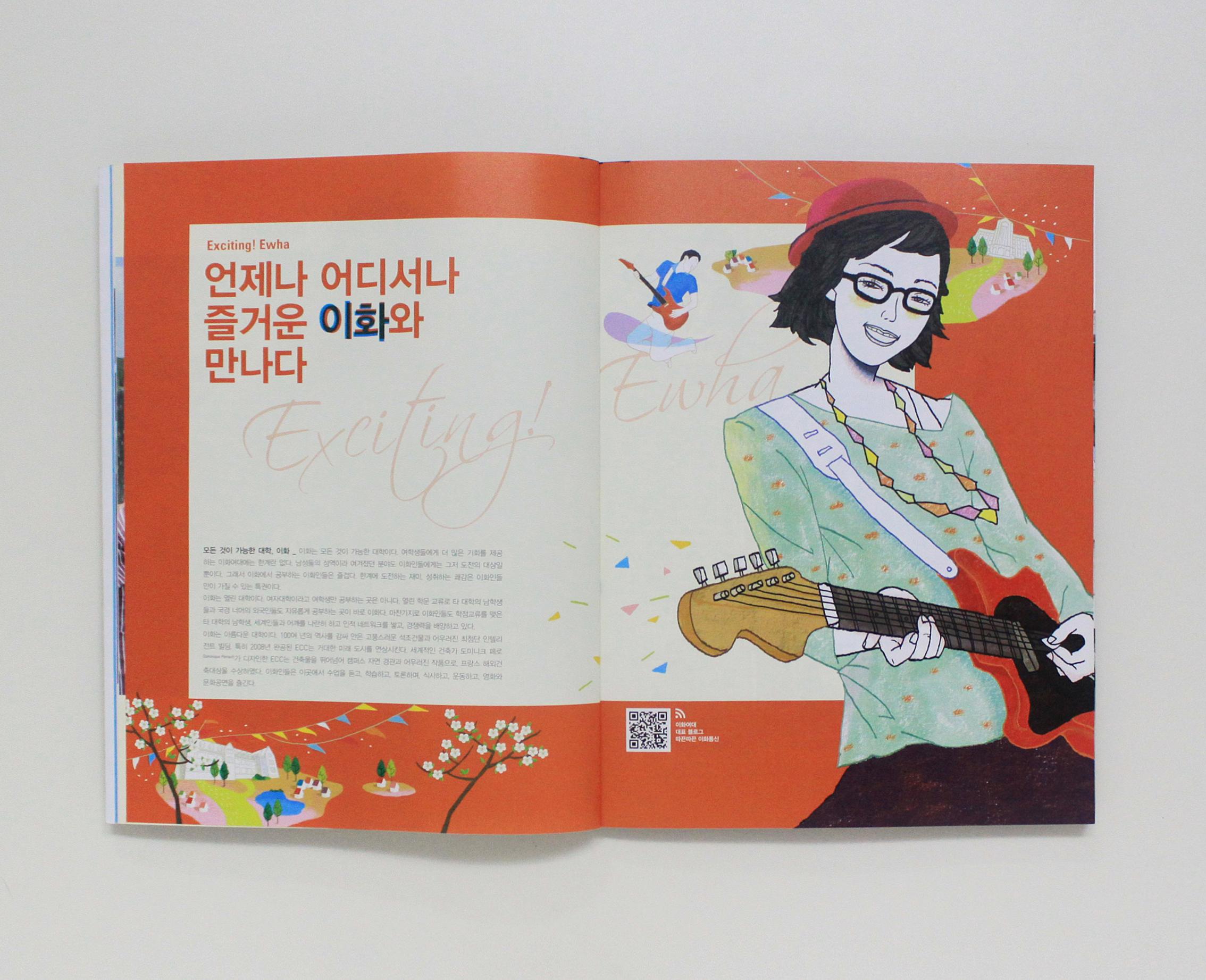 2011-이화로 vol 34 (4)