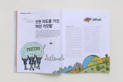 2014-신용사회 (3)