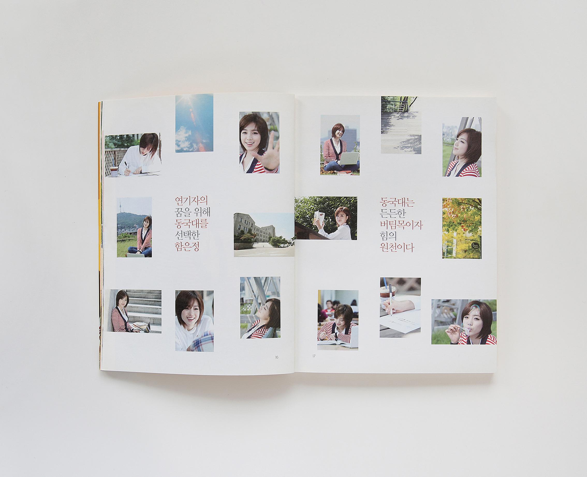 5d-mark3-20140517 186재촬영