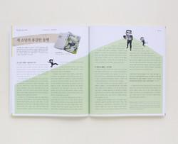 2012-도서관이야기 (9)