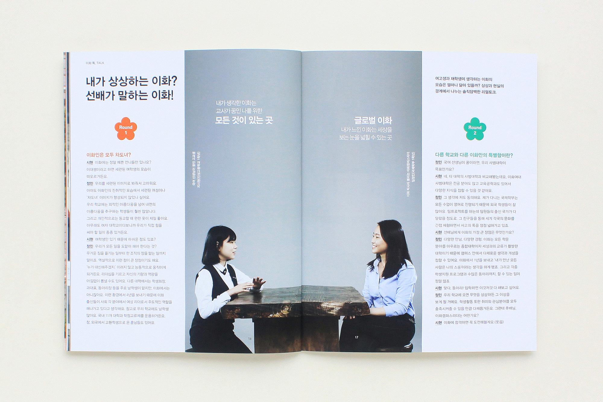 2014-이화로37호 (7)