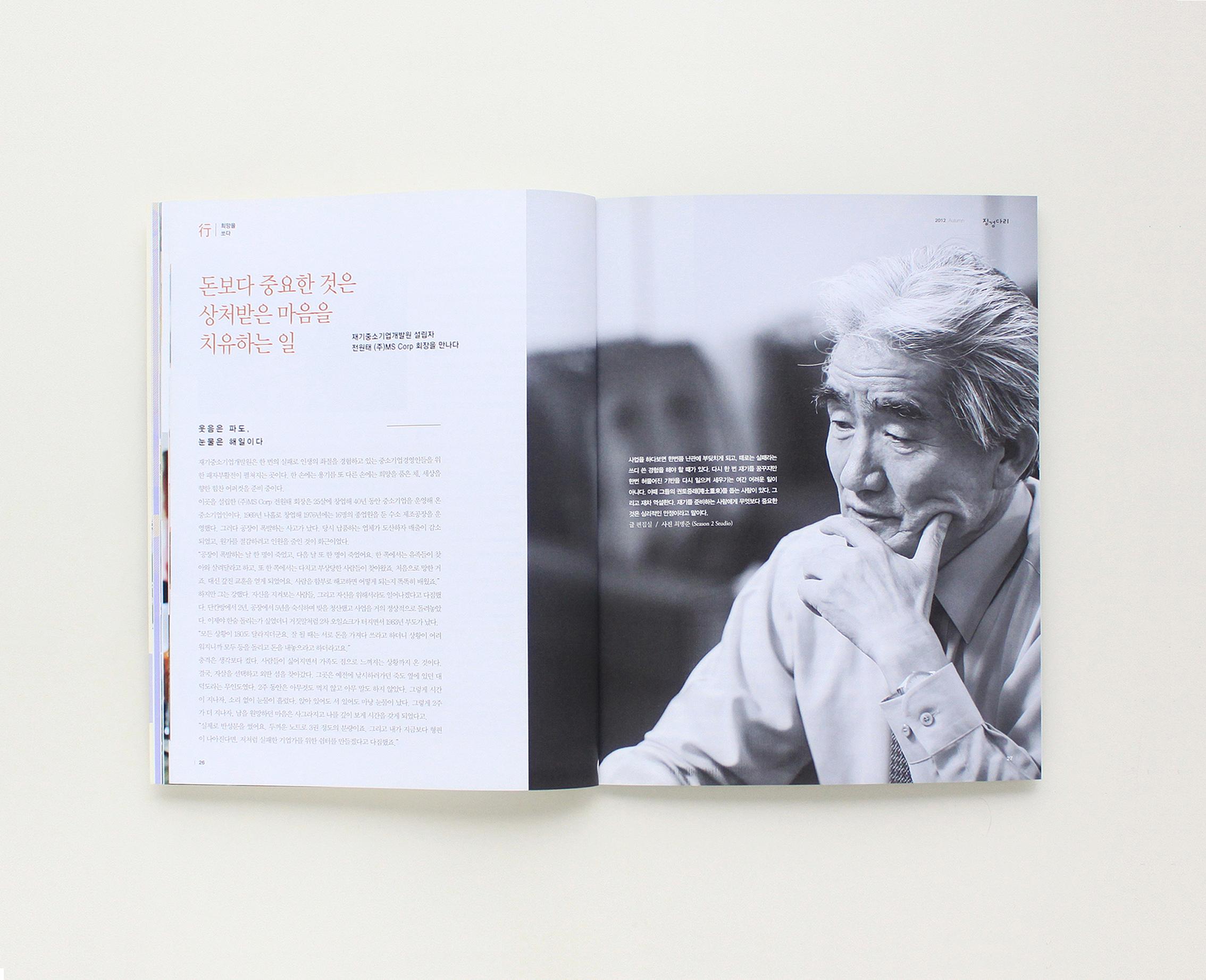 2012-징검다리 (4)