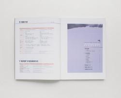 2012-이대외국인특별전형 (6)