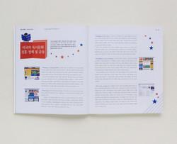 2012-도서관이야기 (7)