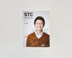 2014-STC매거진 1