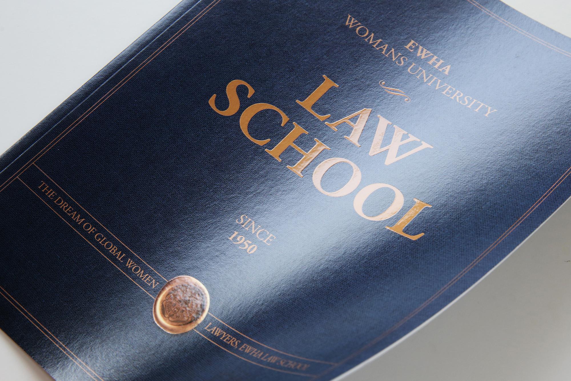 2014-이대법대로우스쿨 (2)