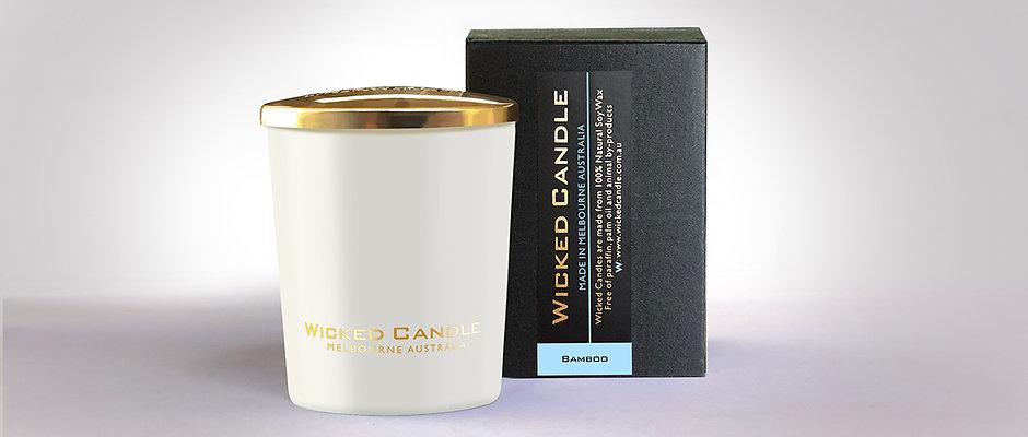 Small Glass Jar (White) - Bamboo
